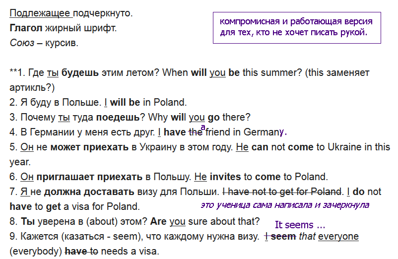 как запоминать английские слова легко и надолго 21