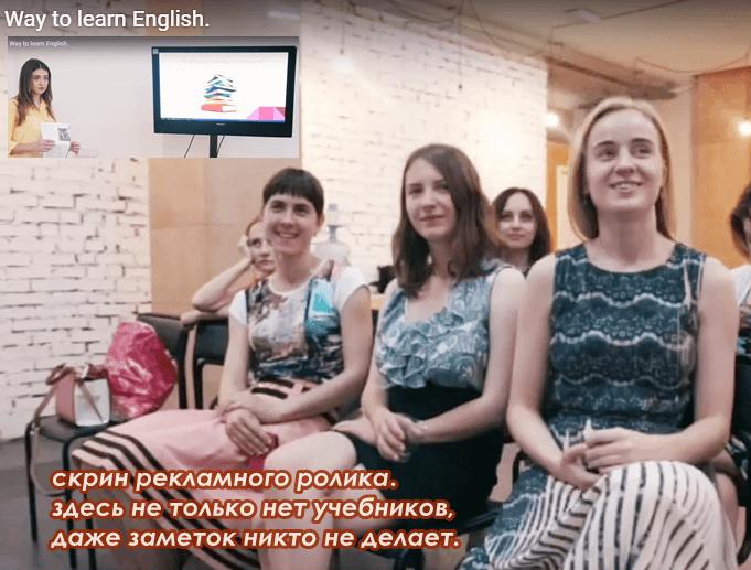 разговорный английский для начинающих - выбор подхода 11