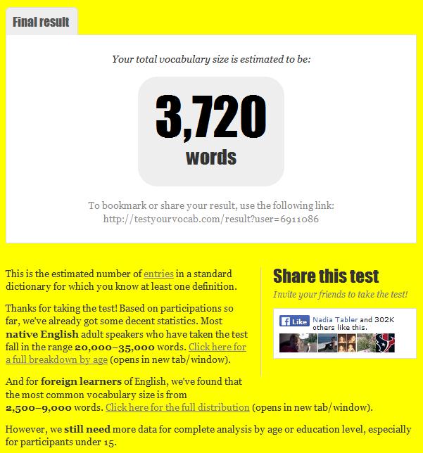 тест на определения знания английских слов 4